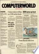 1987年11月23日