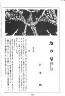 302 ページ
