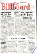 1958年12月8日