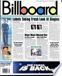 1999年4月10日