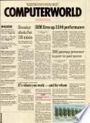 1987年9月7日