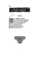 46 ページ
