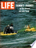 1965年4月2日