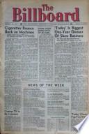 1954年8月14日
