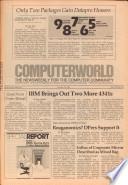 1982年10月25日
