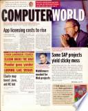 1997年11月10日