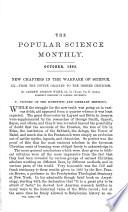 1895年10月