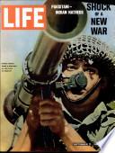 1965年9月17日