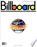 1997年11月8日