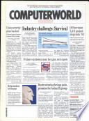 1991年7月1日