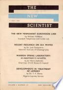 1959年7月2日
