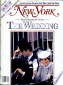 1981年8月3日