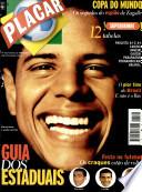 1998年2月