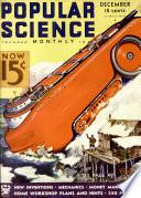 1933年12月