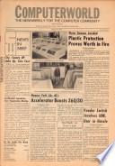 1973年1月10日