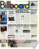 1997年11月1日