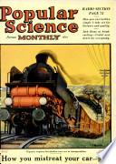 1925年5月