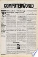 1984年8月13日