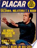 1970年5月22日