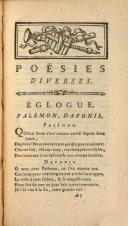 197 ページ