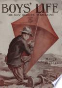 1917年3月