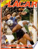 1984年8月24日