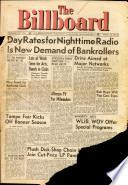 1952年2月23日
