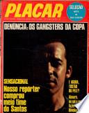 1970年4月10日