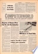 1975年7月23日