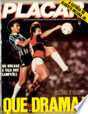 1982年4月23日