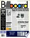 1998年8月1日