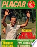 1970年5月1日