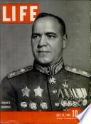 1944年7月31日