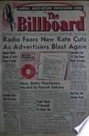 1951年9月15日