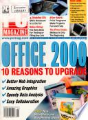 1999年5月25日