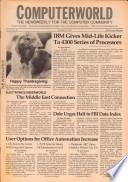 1981年11月23日
