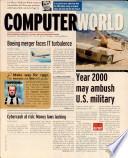 1996年12月23日〜1997年1月2日