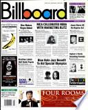 1995年9月23日