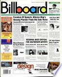 1996年5月11日