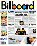 1999年6月19日