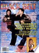 1993年10月