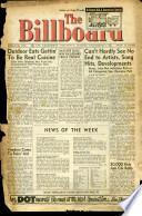 1955年3月26日