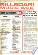 1962年10月27日