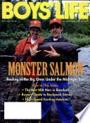 1997年5月
