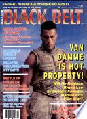 1992年10月