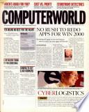 1999年8月2日