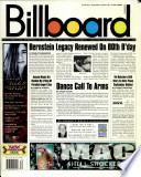 1998年7月25日