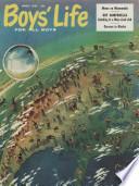 1958年3月