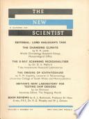 1959年10月22日