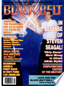 1992年9月